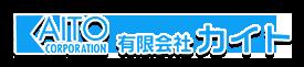 埼玉県の架設工事・足場工事なら越谷市の有限会社カイト